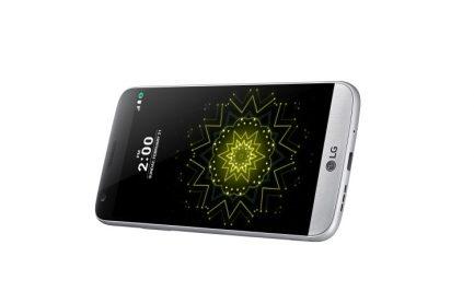 Precio LG G5 en Costa Rica